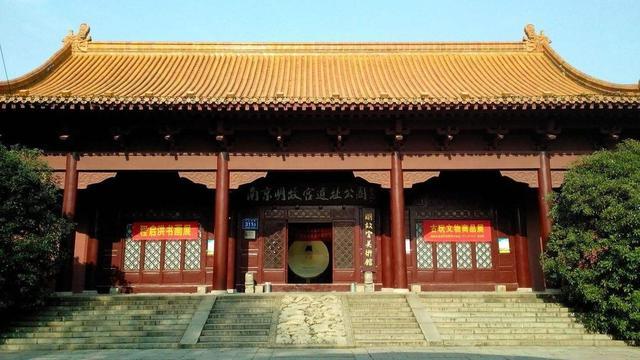 """韓國改稱漢城為首爾,是為""""去漢化""""?專傢:中國也做過相似的事-圖6"""