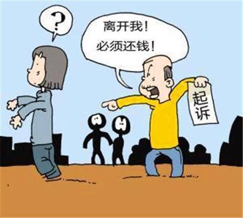 36歲女友拒還440萬彩禮,被52歲男友起訴追回,戀愛花銷是否算彩禮?-圖2