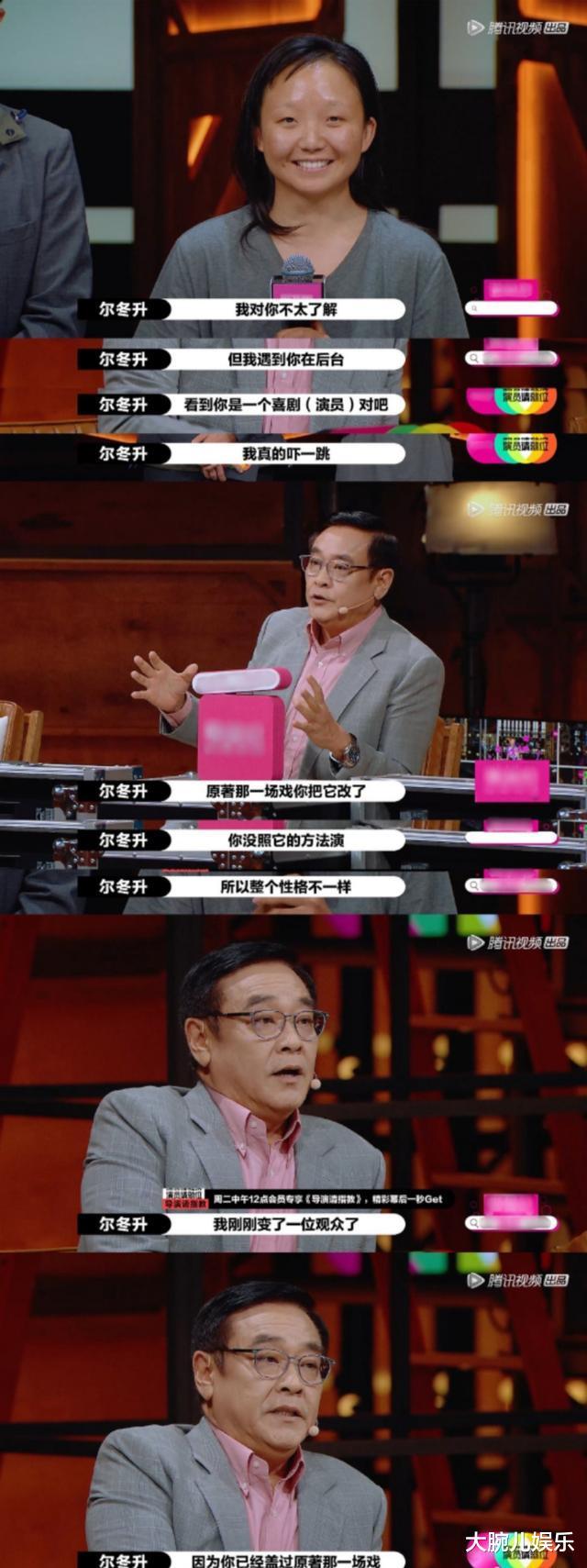 同類型選手,郭敬明成就瞭金靖,為何卻對辣目洋子無感?-圖5