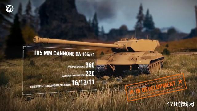 坦克世界:意大利HT線-圖3