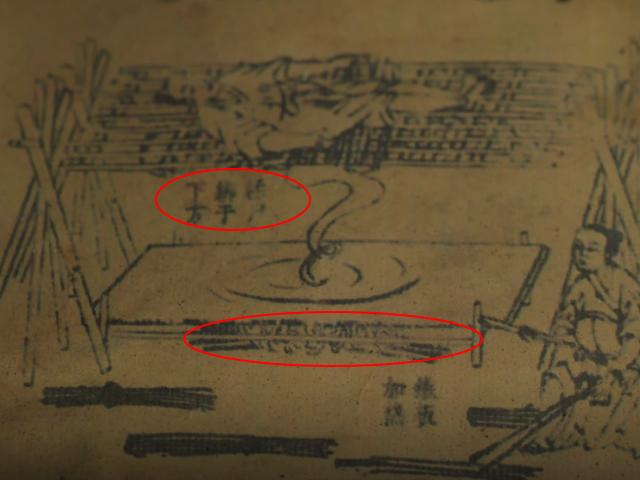 《盜墓筆記·重啟》王俊義並沒有消失,淒慘下場讓人沉默-圖3