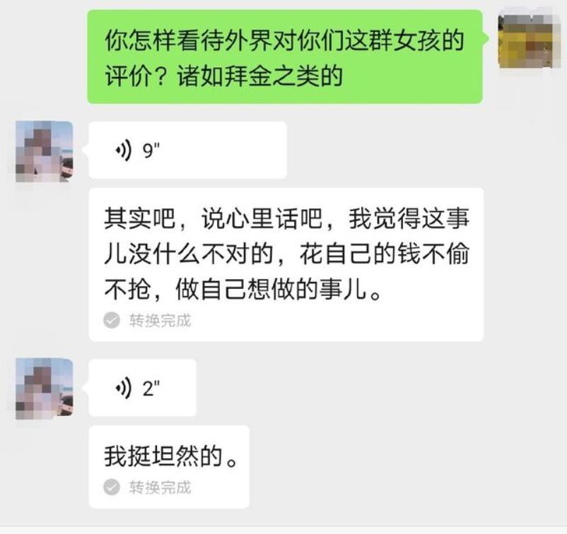 """上海""""名媛""""群遭臥底曝光後,Amy姐坐不住瞭,王思聰也被拉下水-圖4"""
