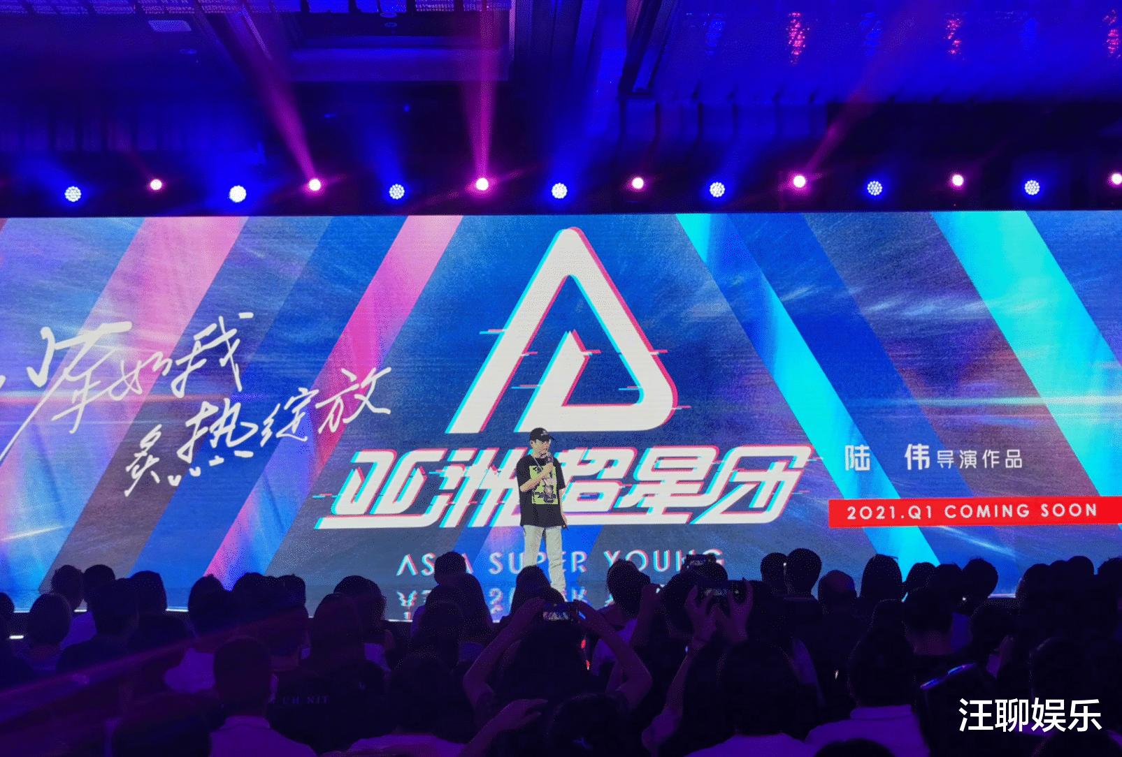 網曝《亞洲超星團》導師陣容,易烊千璽擔任PD,周傑倫和GAI同臺-圖2