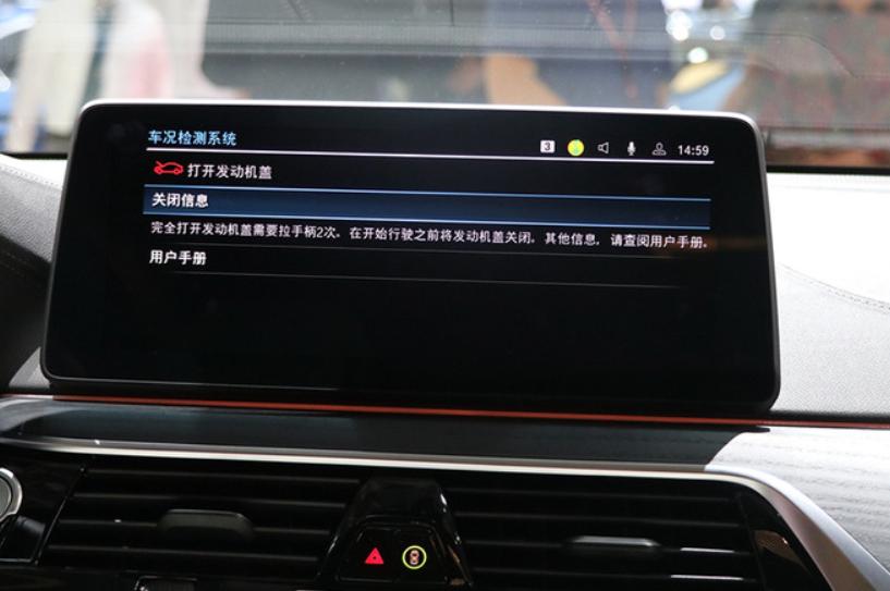 新BMW 6系GT上市,實車58.39萬起,搭載2.0T+48V輕混-圖8