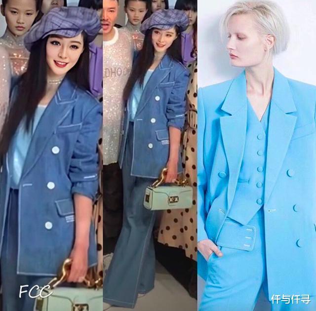 范冰冰高調出席上海時裝周,貝雷帽戴成浴帽,It Girl實至名歸-圖6