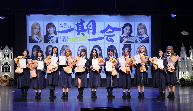 SNH48一期生畢業,7人續約,1人留任成老師,4人單飛-圖8