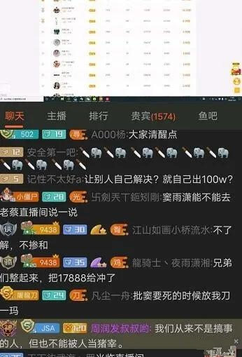VG綠皇開4am小象專場,PDD意外躺槍!釣號網-圖8
