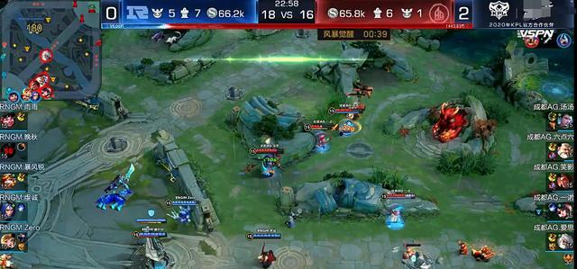 AG超玩會極限翻盤零封RNG,超級兵讓人恐懼,一諾笑開瞭花-圖2