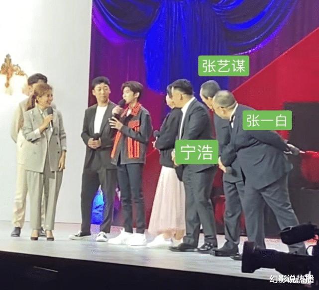 """王源好難!被三位導演緊盯著,""""父愛""""太濃粉絲直呼穩住不要慌-圖3"""