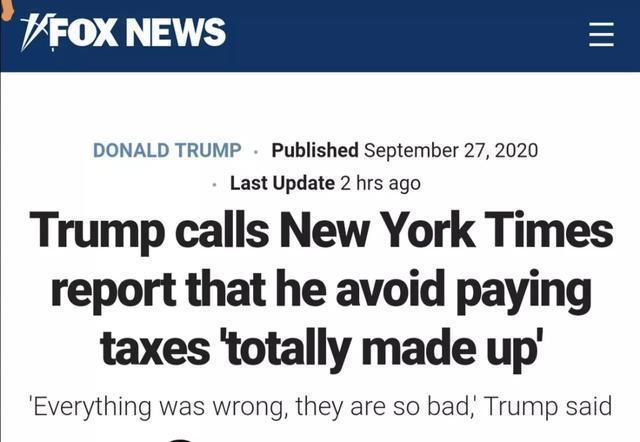 美媒披露特朗普涉嫌逃稅漏稅,女兒伊萬卡也牽涉其中-圖8