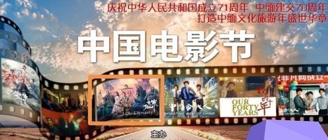 肖戰再次圈粉,《誅仙1》將在電影節上映,實力打臉部分影評人-圖4