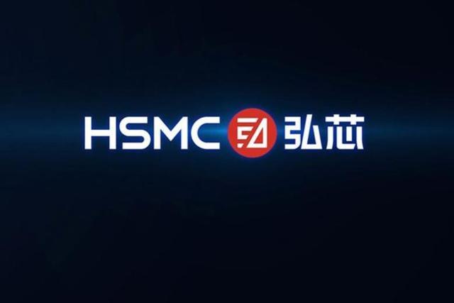 中國兩大芯片爛尾工程:一個稱投資1280億,另一個700億-圖2