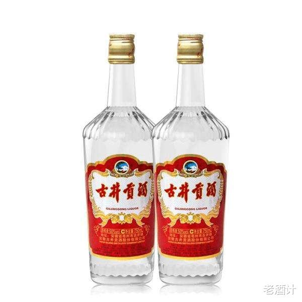 2020年中國十大白酒品牌排行榜出爐,各自的風格特點和價位如何?-圖8