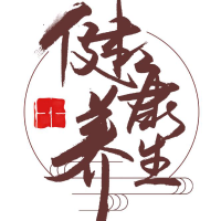 黄芪养生堂