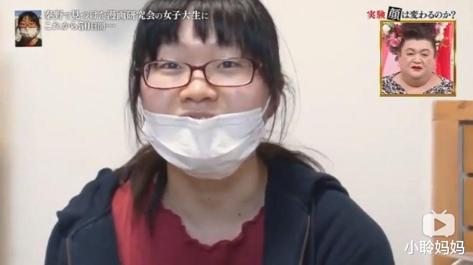 """日本一女孩長相平凡,被帥哥誇瞭50天後,顏值變化堪比""""整容""""-圖2"""