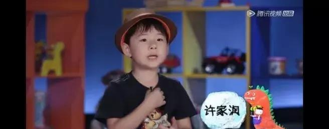 """三国杀 林_幼儿园高清监控告诉你,什么样的孩子容易受""""排挤"""",真相戳心!-第3张图片-游戏摸鱼怪"""