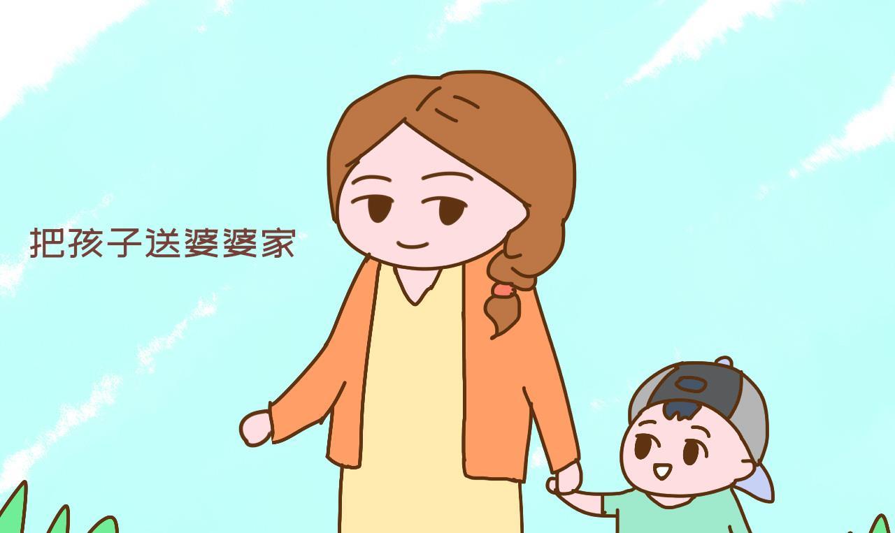 横版格斗_不想跟婆婆同住,白天又需要婆婆帮忙带娃?以下方案可解决-第1张图片-游戏摸鱼怪