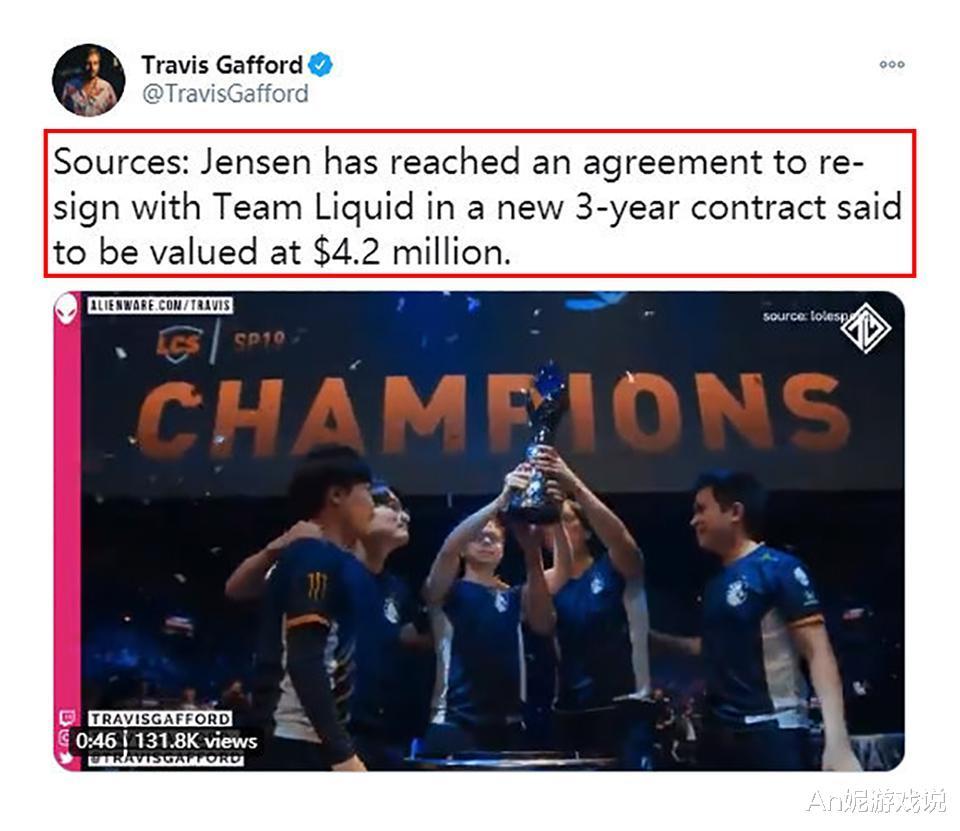 魔神传_LCS再现天价合同!TL与Jensen签下3年420W美元合同-第5张图片-游戏摸鱼怪