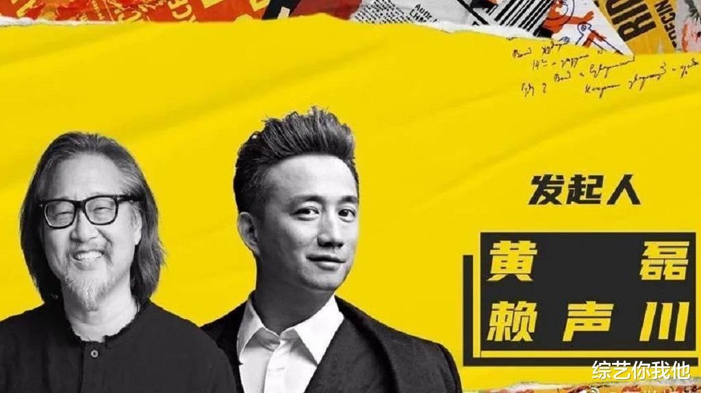 嚴敏新綜藝合作黃磊,胡歌成常駐嘉賓,宣傳資料上還有孫紅雷-圖5