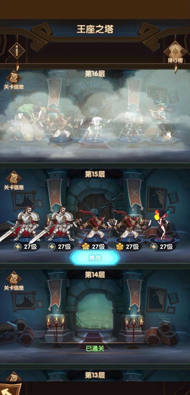 《劍與遠征》:直接獲得四件藍色裝備,第一個73級英雄出世!-圖6