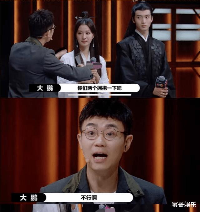 成毅VS陳宥維,有能力的演員專心演戲,無實力的愛豆迎合粉絲-圖6