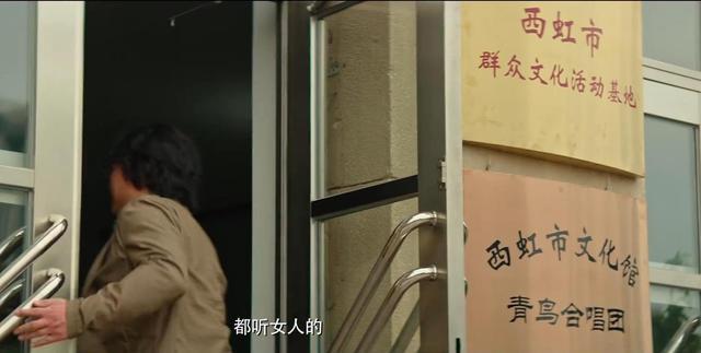 沈騰馬麗又合體演夫妻,新電影《神筆馬亮》瞄準國慶檔,口碑看漲-圖10