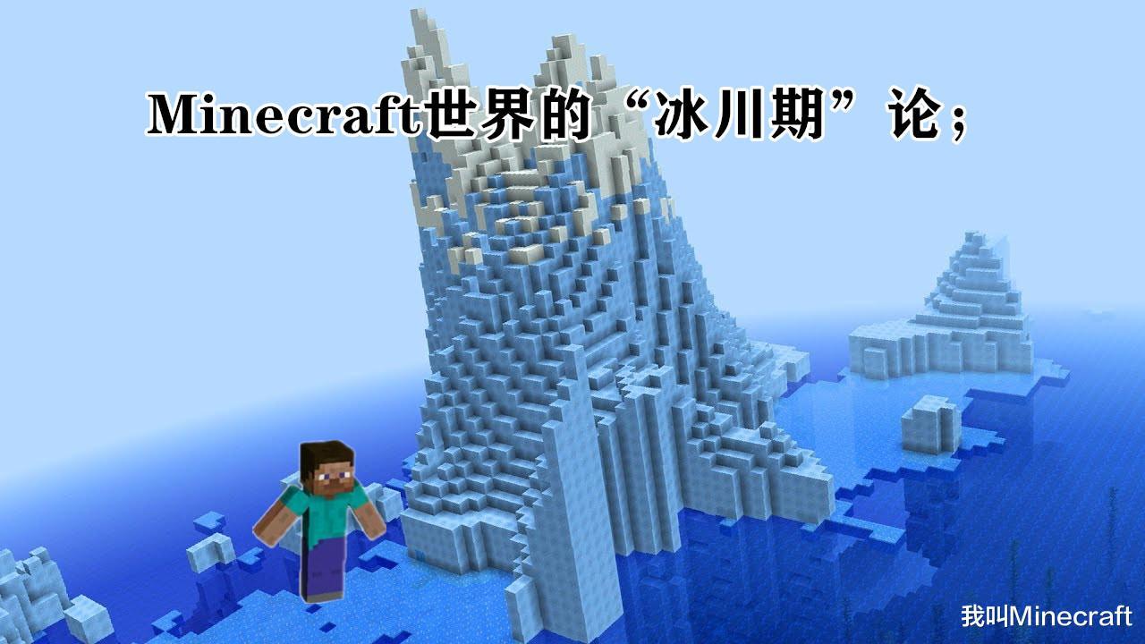 """我的世界遊戲理論:失落的末地城,一個被""""囚禁""""的末影文明!-圖2"""