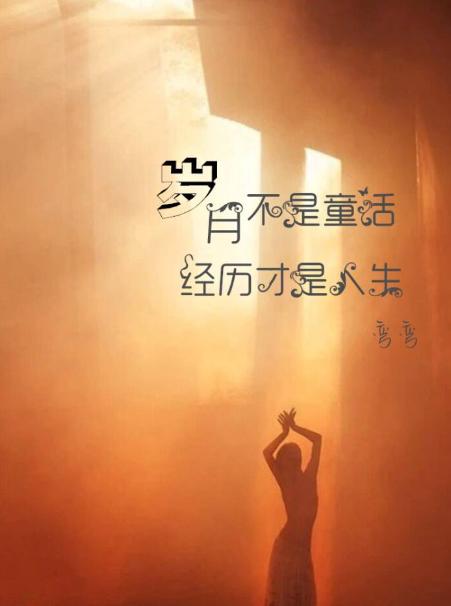 著名歌手尹相傑近況:瘦到