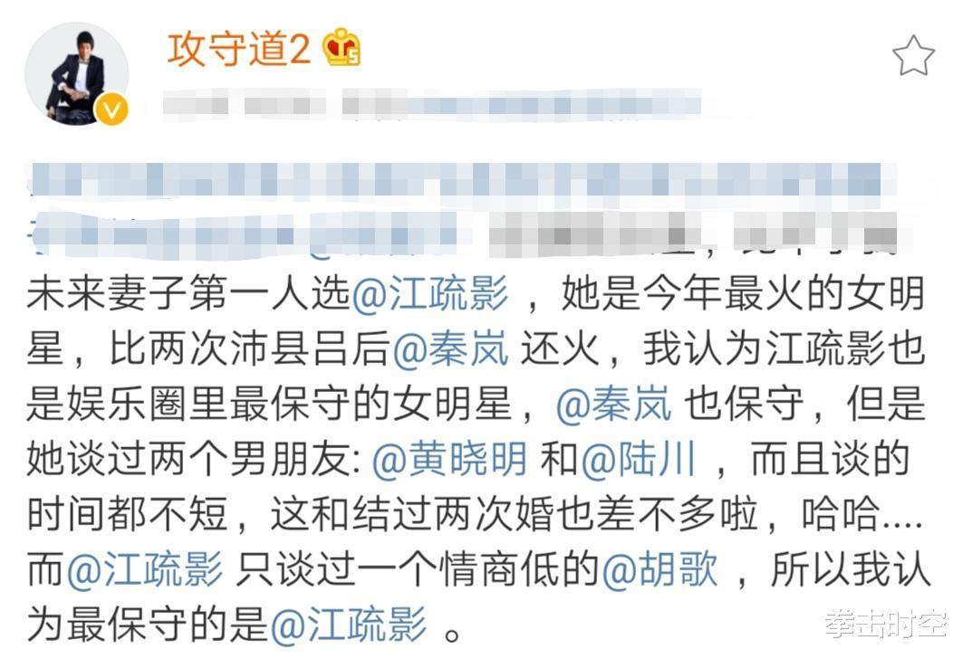 現代李小龍:未來妻子我二選一,不娶古力娜紮就娶迪麗熱巴-圖7