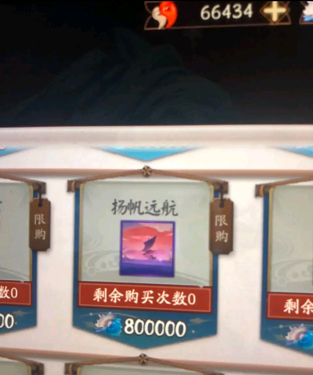 兵魂_阴阳师:铁鼠对弈活动太会玩,直接给玩家没有属性的式神?-第8张图片-游戏摸鱼怪