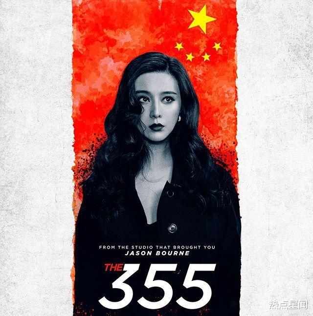 又違法瞭?范冰冰的電影《355》用國旗做海報,被指違反國旗法-圖5