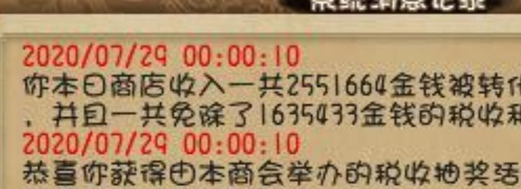 雷旋_梦幻西游:梦幻果然还是个选美的游戏,化圣175比不上69的青花瓷-第3张图片-游戏摸鱼怪