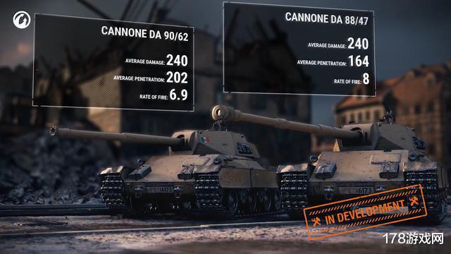 坦克世界:意大利HT線-圖2