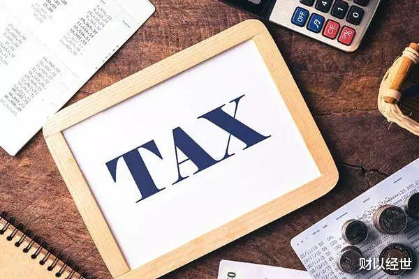 總統的繳稅記錄:一個成功商業大亨的形象可能因此轟然倒塌-圖2