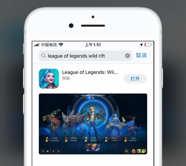 虐杀原形图文攻略_iOS英雄联盟手游已上架!下载登录详细教程-第1张图片-游戏摸鱼怪