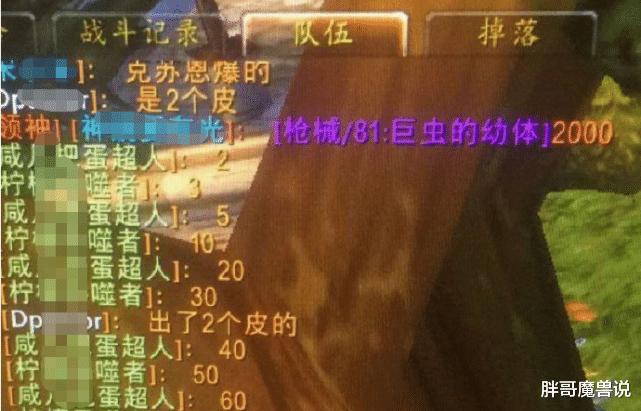 """魔獸世界:懷舊服土豪獵人95000金幣入手""""蟲炮"""",說好的不如懲戒弩呢?-圖2"""