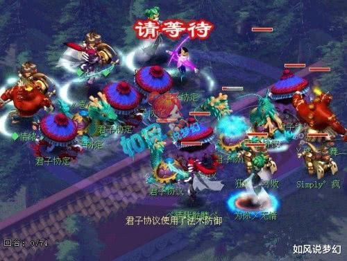 夢幻西遊155時代服戰巔峰,4大豪門笑傲武神壇,喜狼13個月奪下4冠