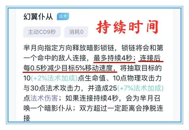 dnf复活药叫什么_体验服10月27日更新:刘邦移除双抗,芈月削弱减速,貂蝉加强-第9张图片-游戏摸鱼怪