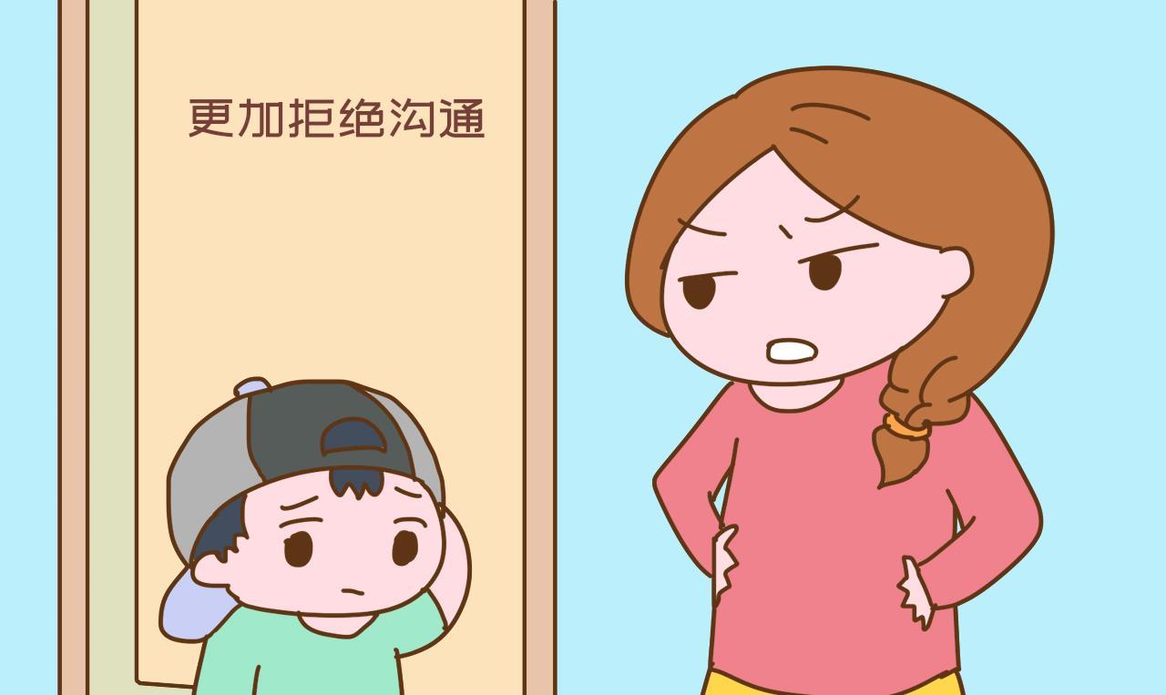 金刚小石_中国式亲子关系:孩子宁和网友聊整夜,也不和父母说半句心里话-第3张图片-游戏摸鱼怪