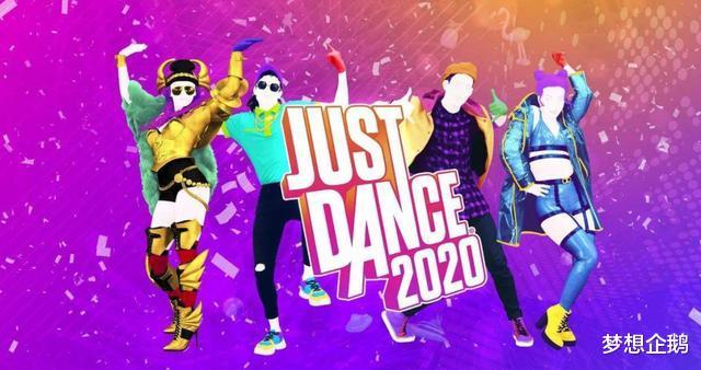 《舞力全开》让跳舞游戏风靡世界在这款游戏中你也可以跳的很爽插图(1)