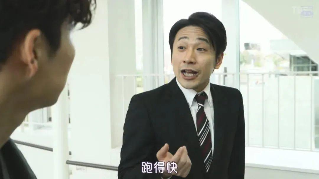 豆瓣8.5分島國劇,全程404-圖7