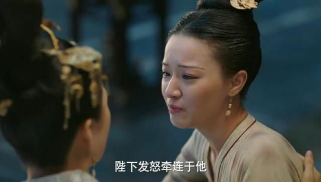 《長安諾》凌蓁兒與蕭啟瀚,愛情確實存在-圖5