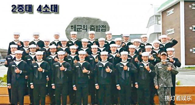 韓娛:李敏鎬撼贏玄彬韓劇號召力奪冠 樸寶劍海軍Look型爆-圖3