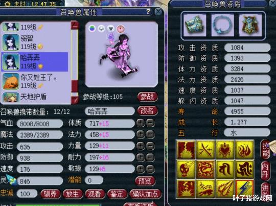 夢幻西遊:王謝兩隻三特殊須彌畫魂展示 紫禁城俞總的嚇人諦聽-圖3