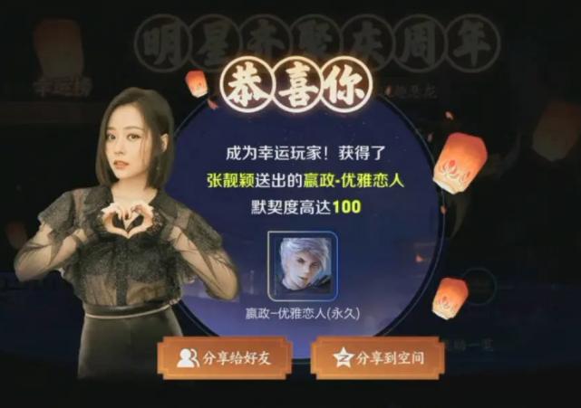 """碎片商店明日更新,首款""""龍虎""""特效皮膚來襲,周年活動限定增至6款-圖5"""