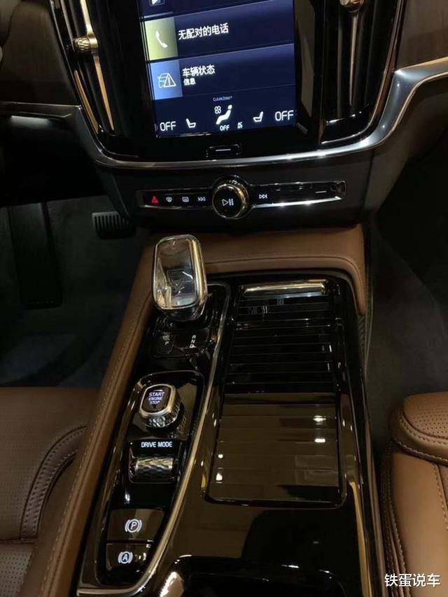 新中大型轎車沃爾沃S90到店品鑒,換同級別最強動力,配水晶擋把-圖10