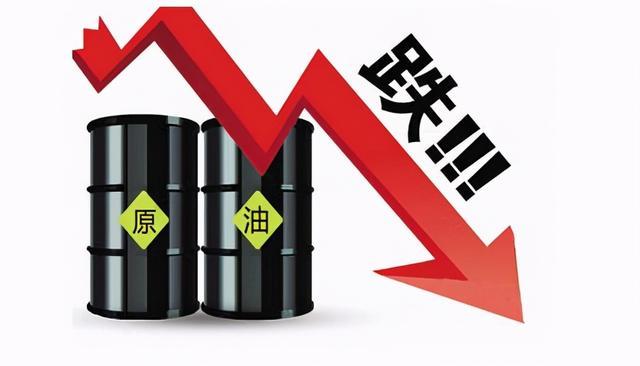 油價調整信息:10月6日,國內各地最新92號;95號汽油價格-圖7