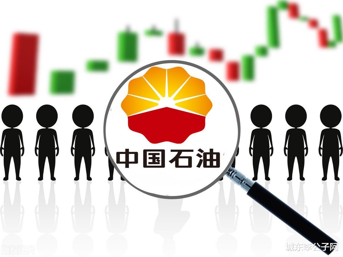 """中國第二大國企""""扛不住""""?半年虧300億,500萬人或受影響-圖4"""