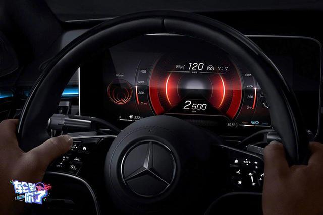 全新一代奔馳S級首發,搭載多項獨有科技,重新定義豪華-圖6