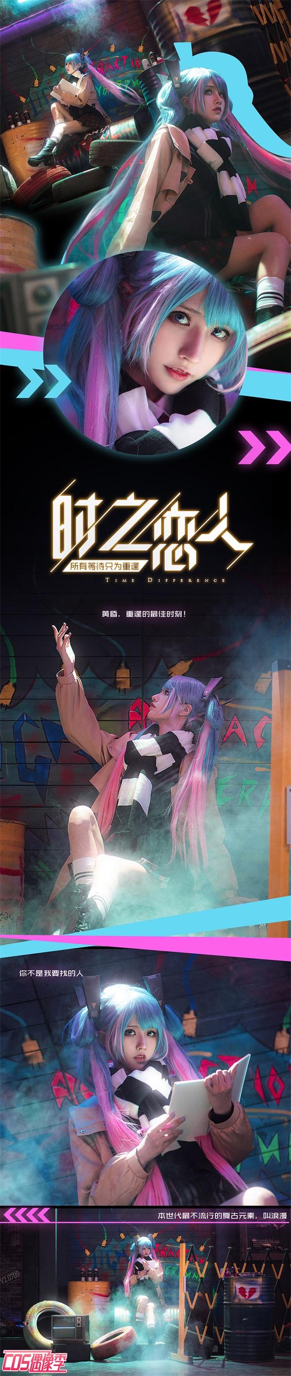 cosplay:《王者榮耀》孫尚香@動詞大茗音-圖2